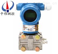 ZW1151GP电容式压力变送器