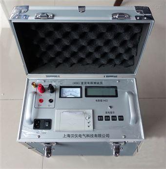 天津市承试电力设备三通道直流电阻分析仪