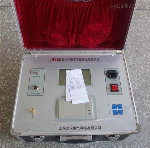 浙江省承试设备氧化锌避雷器阻性电流测试仪