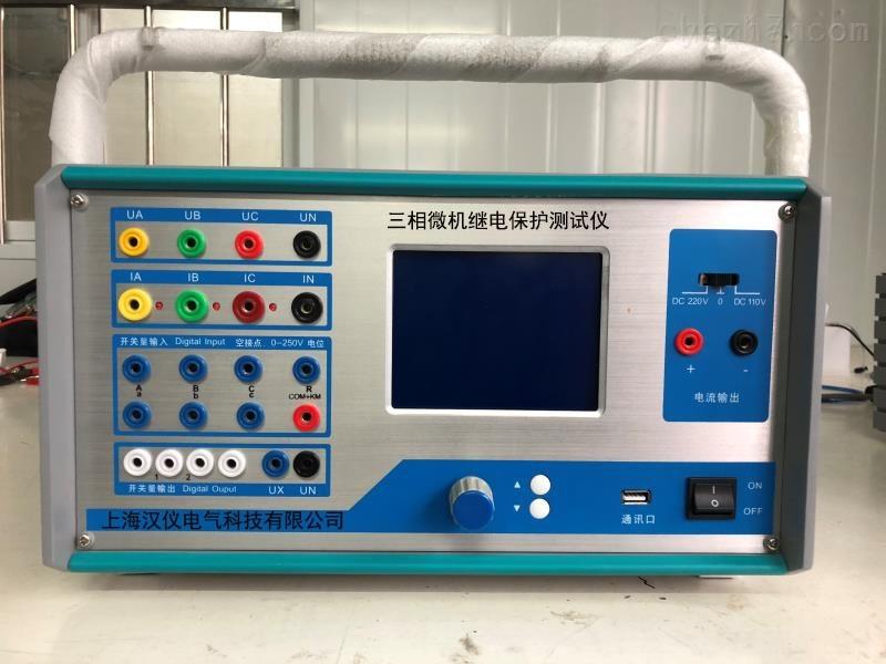 鎮江市承試電力設備三相繼電保護測試儀