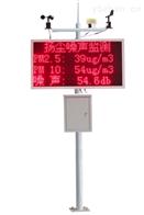 RS-ZSYC扬尘油烟监测系统
