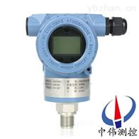 ZW3051AP智能化压力变送器