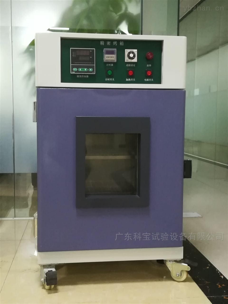 中山234L精密型高溫干燥箱