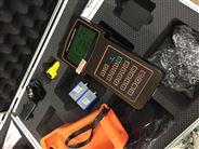 手持式超声波流量计圣世援TUF-2000H