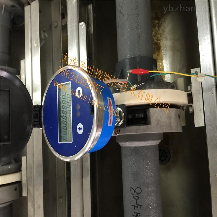 插卡式卡片超声波流量计使用特点