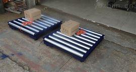 GTC-Yh滚轴流水线电子秤,与生产线配套的滚筒称