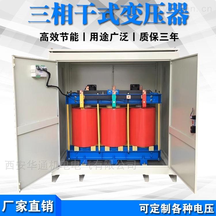 SG-800KVA三相380V变380V安全隔离变压器