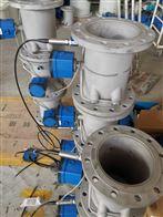 T3-1LoRa智能无线远传水表远传终端物联网水表