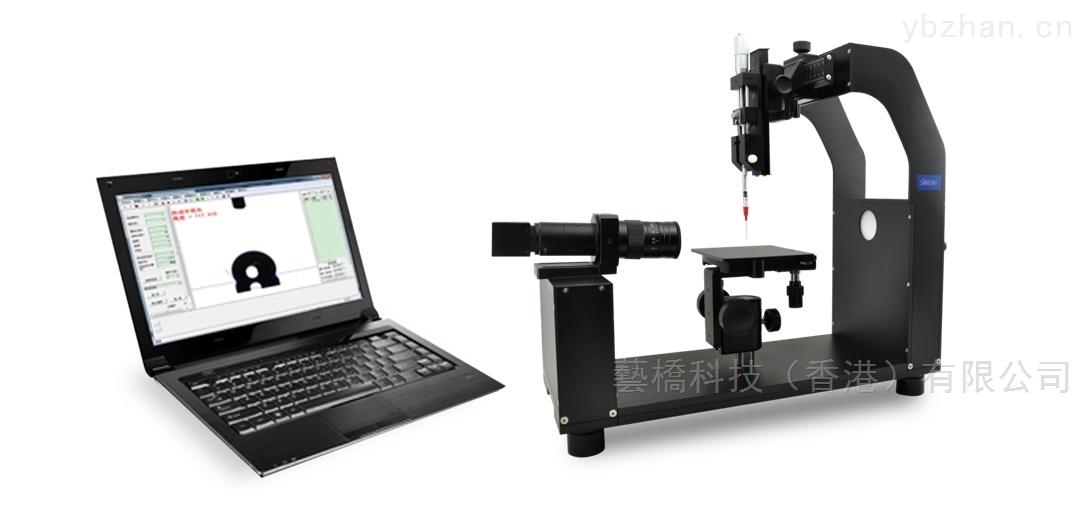 SCA-100-标准型接触角测量仪水滴角