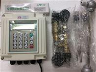 TUC-2000插入式热量表热量计TUC-2000