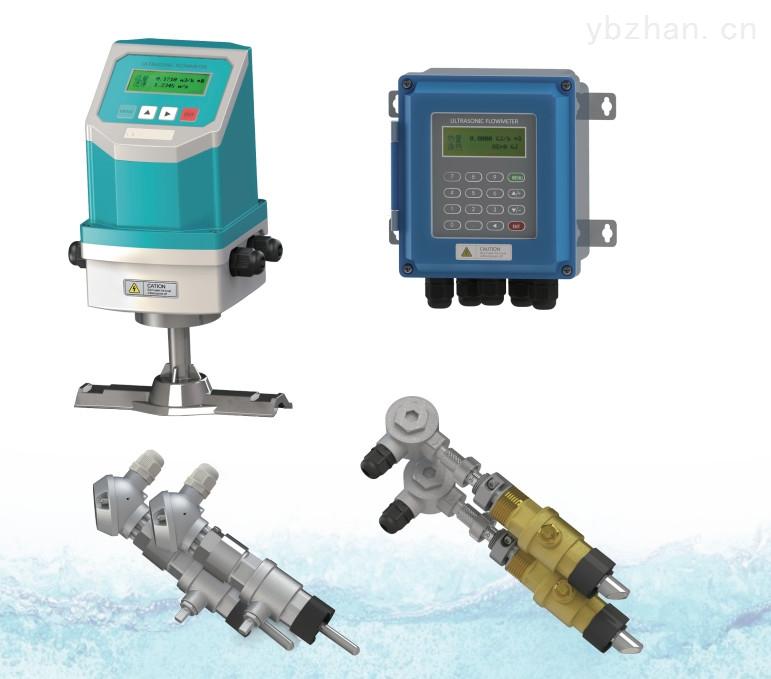 插入式超声波热量表工业TUC-2000圣世援热卖