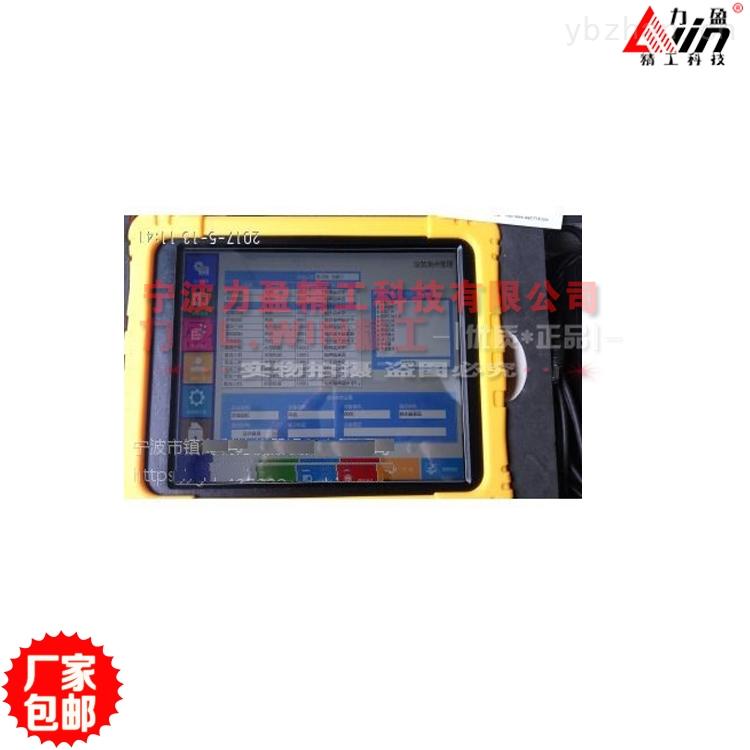 力盈牌双通道振动频谱分析仪LD-202厂家现货