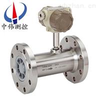 ZW-LWQ远传型气体涡轮流量计
