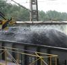 山西铁路煤炭运输抑尘剂厂家批发