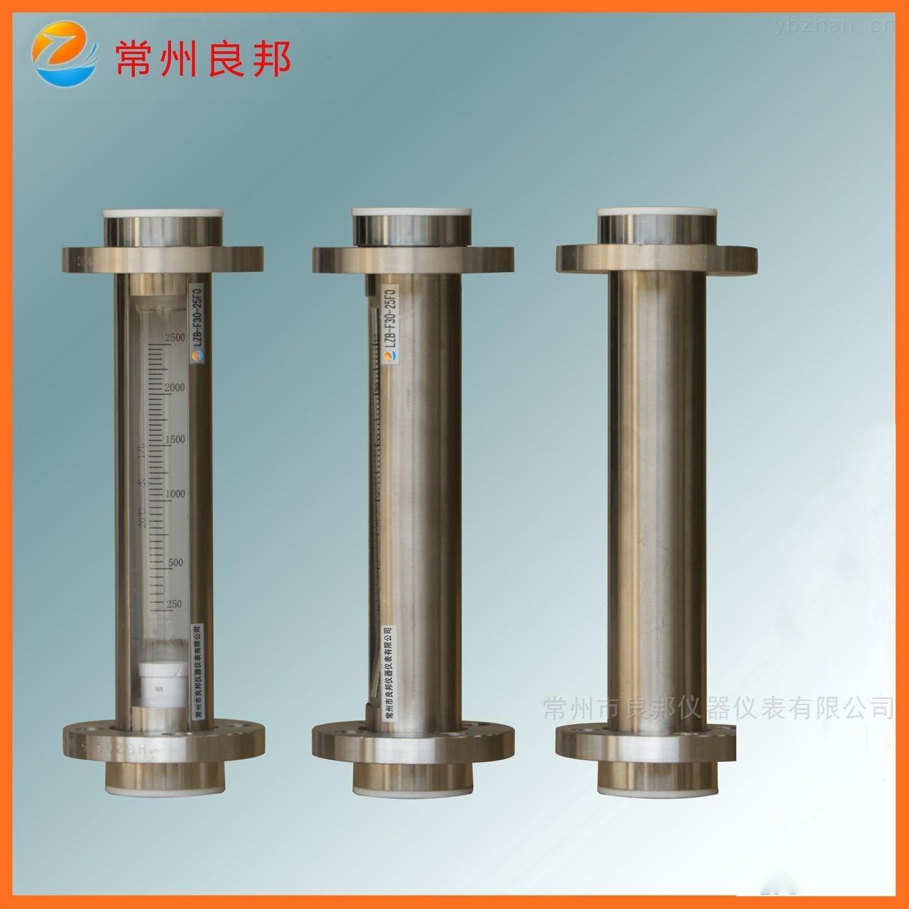 316L不锈钢臭氧流量玻璃转子流量计 耐高压