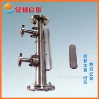 高溫高壓磁翻柱液位計廠家批發