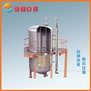供應側裝式電子浮標液位計廠家價格