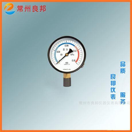 高精度熱電偶熱電阻雙金屬溫度計廠家供應