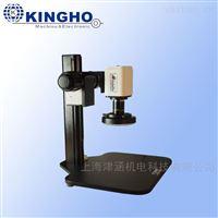 數字光學測量系統工業數碼顯微鏡三維掃描儀