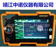 USM Go+超聲波探傷儀
