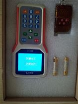 XD--12武汉地蹦遥控器
