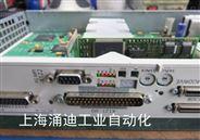 西門子NCU維修數碼管顯示3