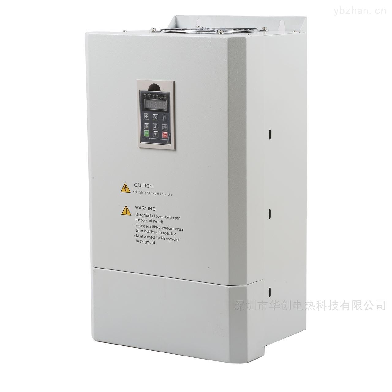 HCDRE-60KW-热风炉电磁加热器