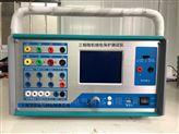 承试三相继电保护测试仪