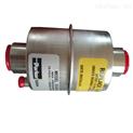 熱電抽取式煙塵儀過濾器(超低專用)