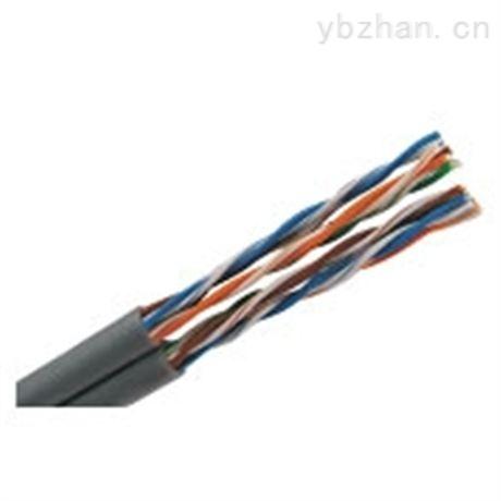 安徽天康计算机屏蔽电缆
