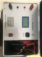 承试回路电阻测试仪