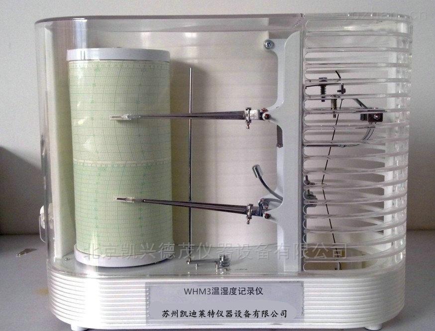 供應上海溫濕度記錄儀,雙金屬紙張 筆尖