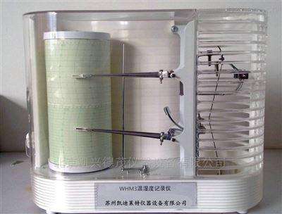 WHM3型供应上海温湿度记录仪,双金属纸张 笔尖