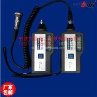 力盈提供分体式袖珍式测振仪EMT220BN现货