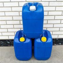 暖气防丢水臭味剂无毒环保