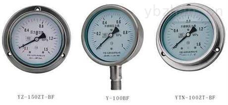安徽天康不锈钢压力表--供应商