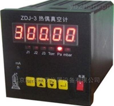 ZDJ-3供应天津数显式热偶真空计 数据采集系统