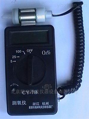CY-7B供应河北包装袋测氧仪 奶粉罐氧气检测仪