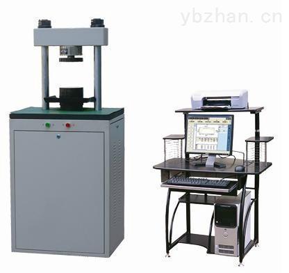 YAW-微机控制恒应力高低温压力试验机
