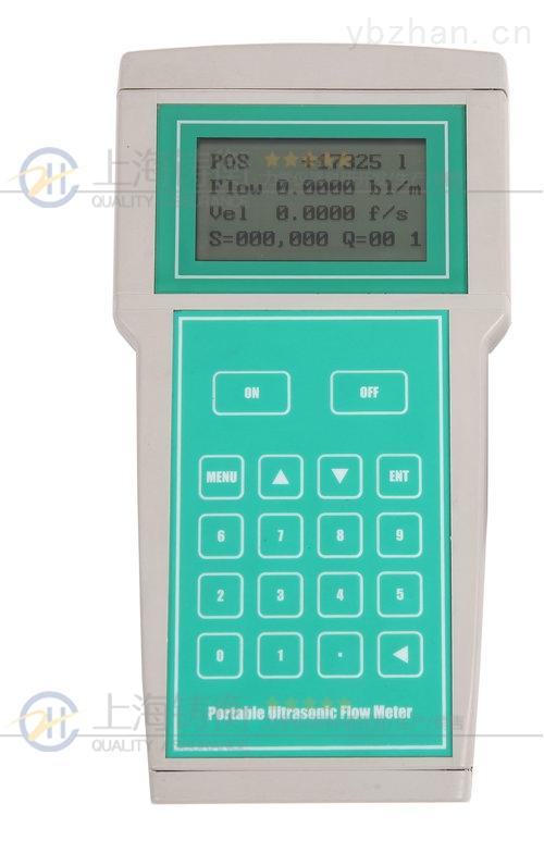 時差法超聲波流量計 時差手持便攜式超聲波流量計