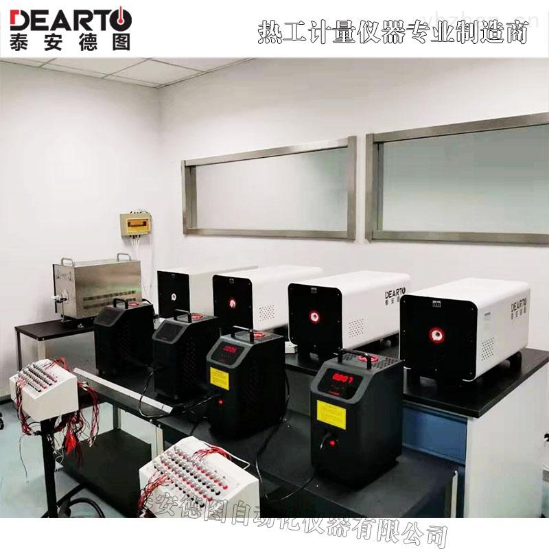 熱電偶參考端0度恒溫器便攜輕巧控溫準確