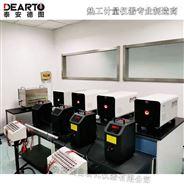 高精度自動/手動熱電偶熱電阻檢測系統