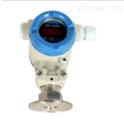 KH-803型无腔压力变送器