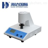 HD-A822纸张白度测定仪