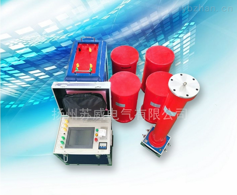 交联电缆变频串联谐振耐压试验装置