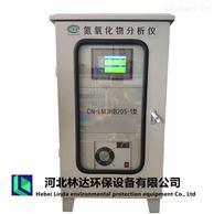 氮氧化物分析儀
