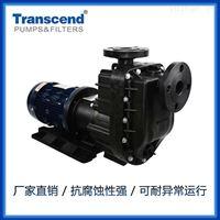 沧州自吸式耐酸碱泵,只为更安全的生产