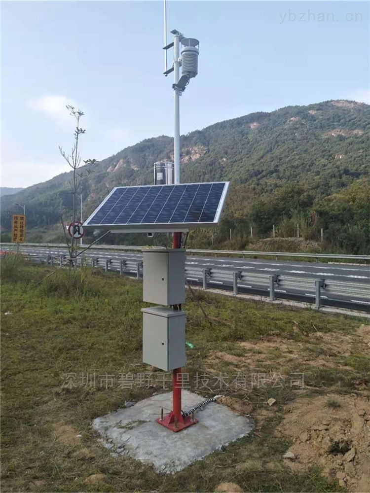 西安高速公路氣象站24小時自動化監測