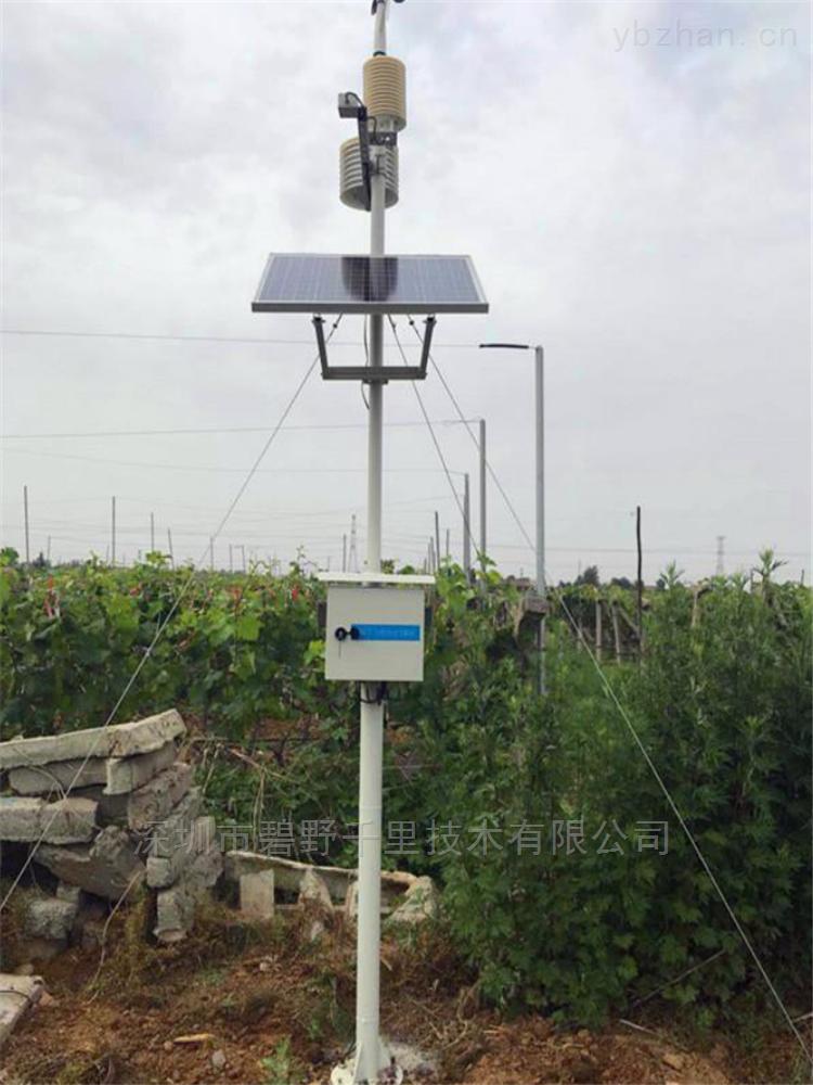 迪尼斯海洋小型气象监测站