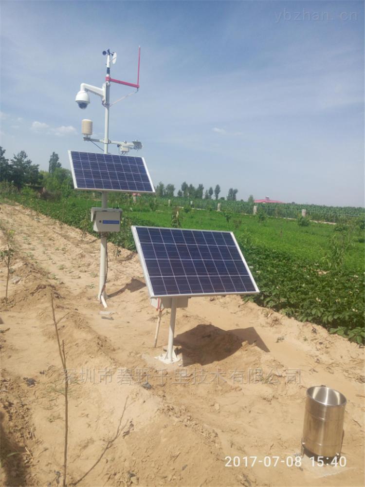 BYQL-QX-可定制气象站数据采集系统